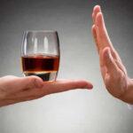 Опасность алкоголизма
